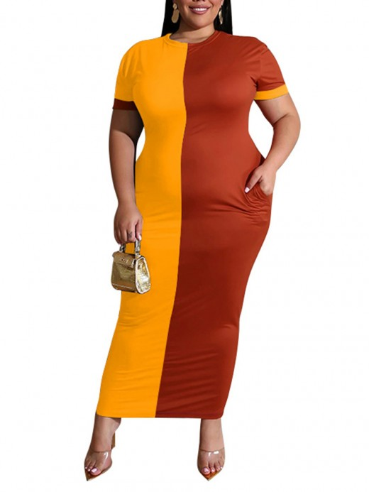 Passionate Yellow Contrast Color Round Neck Maxi Dress Leisure
