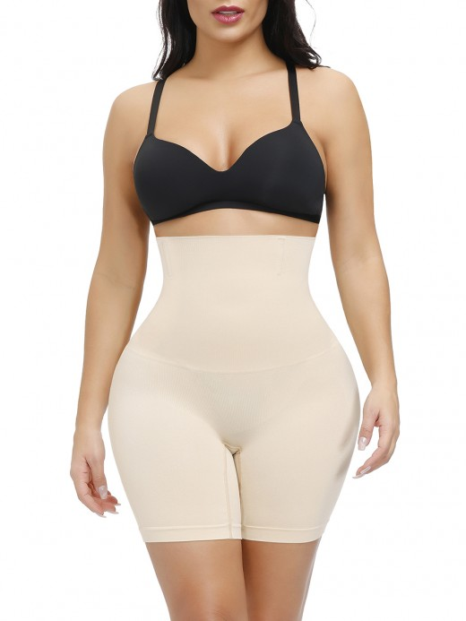 Skin Color High Rise Butt Lifter Solid Color Seamless Shapewear Slimming Waist