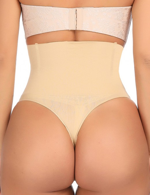 Ultra-Thin Skin Color Solid Color Steel Boned Butt Enhancer Hot